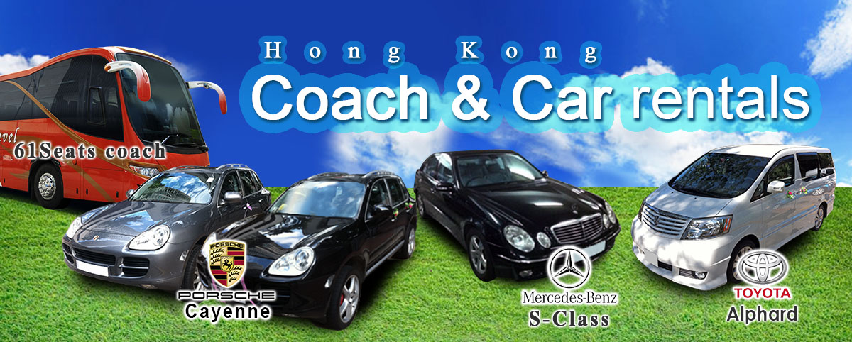 Coach and Car Rentals